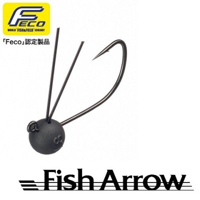 Fish Arrow - Fall Head 1/20 oz