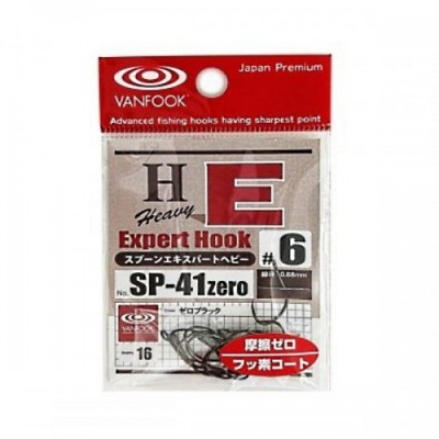 Vanfook Expert Hook SP-41 ZERO