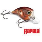 Rapala BX Brat 5 cm