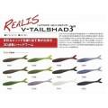 """Duo Realis V-Tail Shad 3"""""""