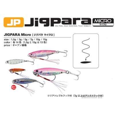 Major Craft Jig Para Micro Normal 10 gr
