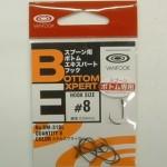 Vanfook Bottom Expert BM-31BL