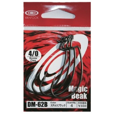 Offset Worm Hook DM-62 Stealth Black