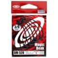 Offset Worm Hook DM-52 Stealth Black