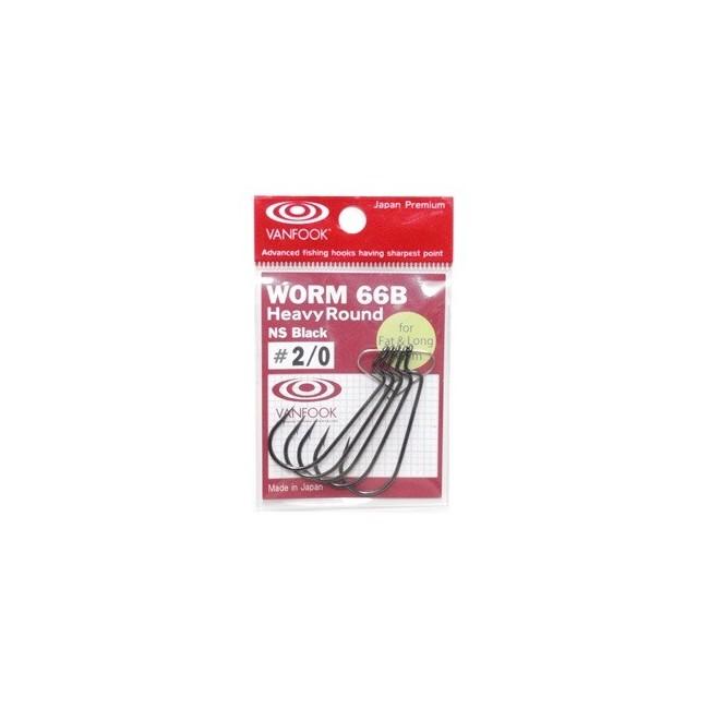 Offset Worm Hook WORM-66