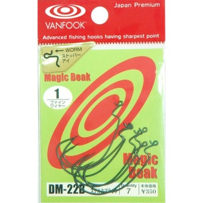 Vanfook Offset Worm Hook DM-22B